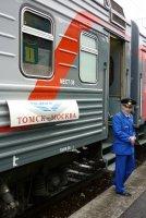 2010 Russia 264.jpg