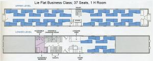 Lie Flat Business Superliner.png