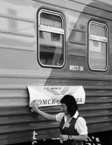 2010 Russia 034k b-w.jpg